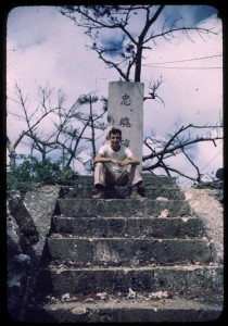 Unknown Tomb near Naha, right after typhoon Louise, Okinawa October, 1945
