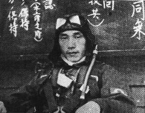 Nobuo Fujita (Wikipedia)